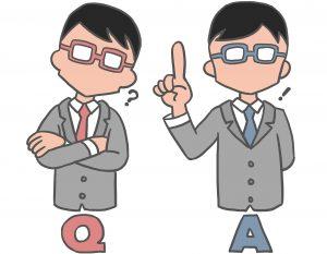 税理士 佐藤正宏 お問い合わせ